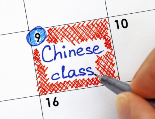 best learning chinese language singapore